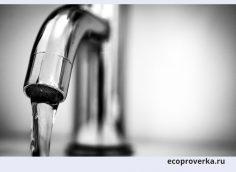 горячая вода ненадлежащего качества