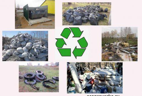 отходы и петля мебиуса